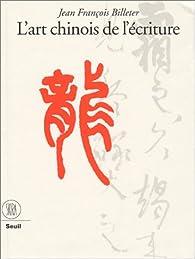 L'art chinois de l'écriture par Jean-François Billeter