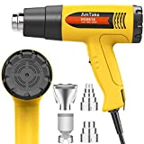 Heat Gun Variable Temperature, Amtake Professional Hot Air Gun 120°F - 1020°F (50℃~550℃) with 2 Fan Speed, 4 Nozzle Attachments for Crafts, Heat shrink tubing, Stripping Paint