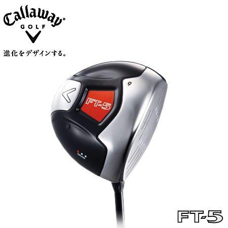 キャロウェイ FT-5ドライバー キャロウェイ FTシリーズ カーボンシャフト (10°Draw/S)