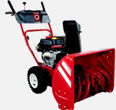 GasSnowBlower.j​pg (220×160)