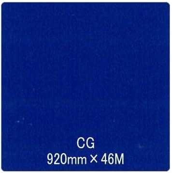 反射シート CG 920mm×46M ブルー