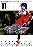 Mobile Suit Gundam SEED DESTINY THE EDGE (1) (Kadokawa Comics Ace A) (2005) ISBN: 4047137227 [Japanese Import]