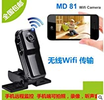 MINI remote WIFI home network camera DV, MINI WiFi camera ip camera baby monitor