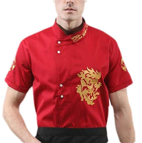 SELX Men 1/2 Sleeve Lightweight Short Sleeve Hotel Chef Jacket Coat Red S