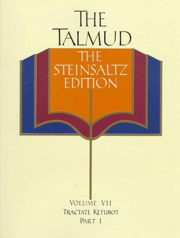 The Talmud, Vol. 7: Tractate Ketubot, Part 1, Steinsaltz Editon (English and Hebrew Edition) (Best Vintage Speaker Brands)