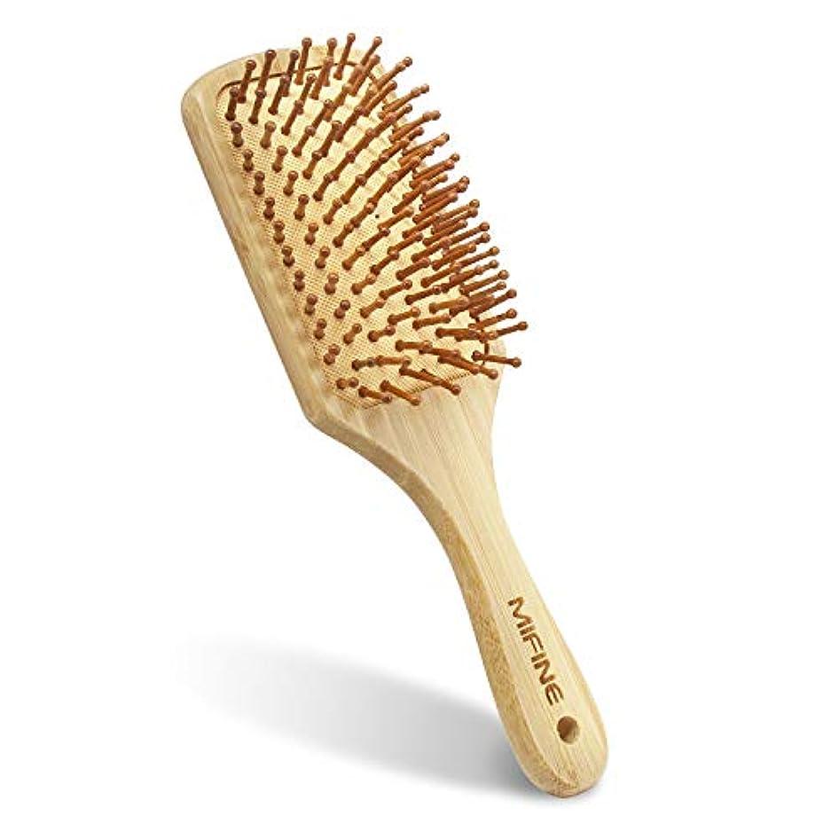 コンピューター背の高い頼るヘアブラシ 木製櫛 Mifine 頭皮/肩/顔マッサージコーム 美髪ケア 血行促進 薄毛改善 (大) [並行輸入品]