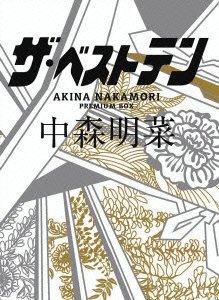 ザベストテン 中森明菜 プレミアムボックス [DVD] B006MKNARM