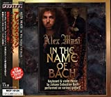 In the Name of Bach (+ Bonus Tracks)