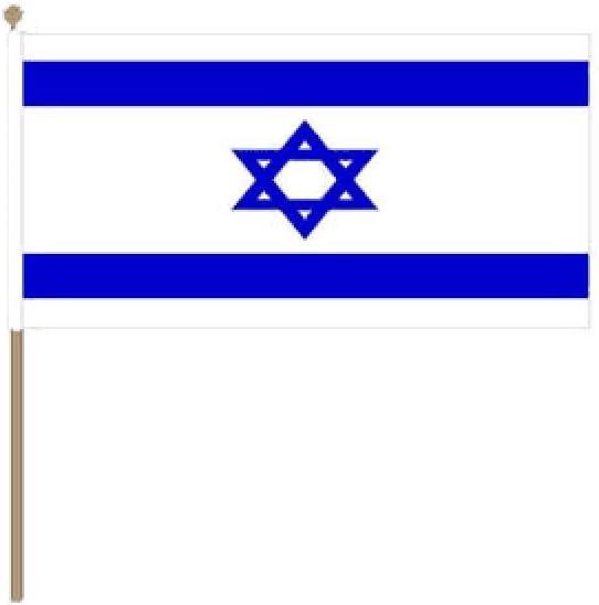 45.7cm x 30.5cm Israel Hand Waving Flag Mit Stick