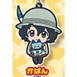 Gashapon Kemono Friends Capsule Rubber Mascot Strap Kaban (single)