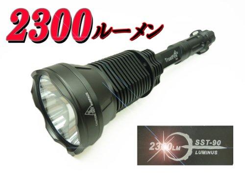 【送料無料】 2300ルーメン 2300ルーメン フラッシュライト B009SKDQ40 B009SKDQ40, ベクトル リポイント:b70f6c4c --- a0267596.xsph.ru