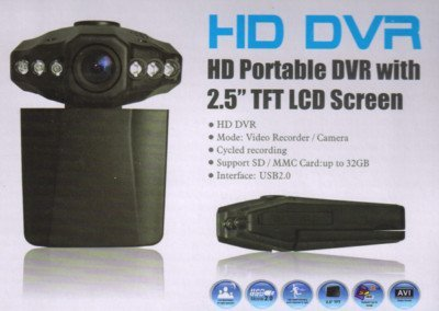 - HD Portable DVR With 2.5