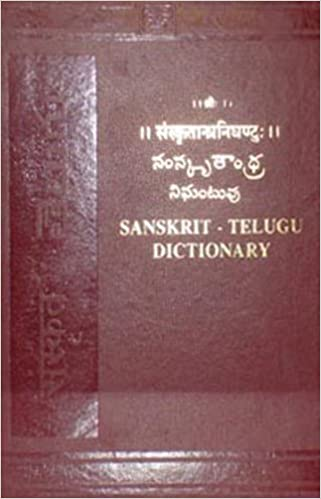 Sanskrit to telugu dictionary free download