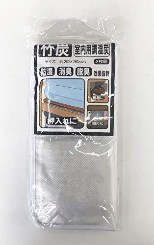 室内用 調湿炭 竹炭 [1パック2個×100パック入] B00YGIYBFW