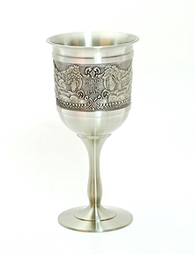Rite Lite Jerusalem Kiddush Cup, Silver