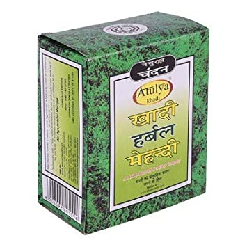f552ce9ba Buy Khadi Natural Ayurvedic Black Mehndi, 100 g Online at Low Prices ...