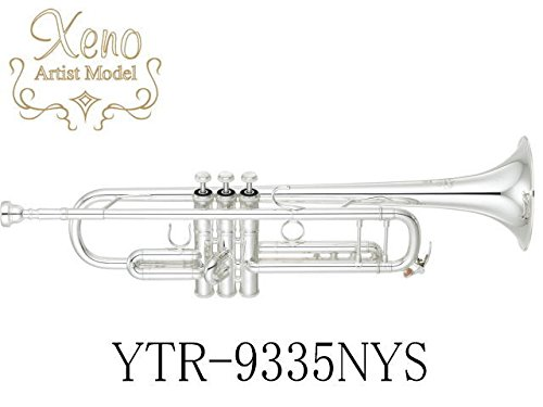 【New】YAMAHA/カスタムトランペット YTR-9335NYS (B管)【Xeno アーティストモデルYTR9335NYS】【ヤマハ】   B019Q4W4IQ