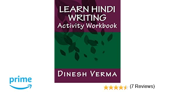 Learn Hindi Writing Activity Workbook: Dinesh C Verma ...