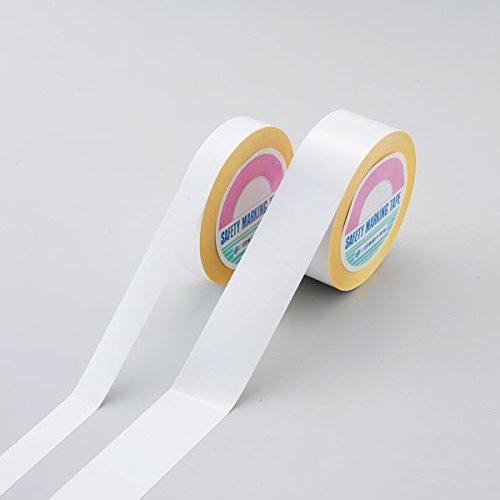 超爆安  ガードテープ(再はく離タイプ) GTH-501W GTH-501W 50mm幅 ■カラー:白 50mm幅 B01MAXEFZ4 B01MAXEFZ4, ホームセンターGooDay:c7149d53 --- sparkinsun.com