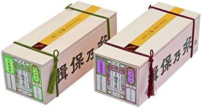 手延素麺 揖保乃糸 50g×14束 播州小麦 50g×14束 そうめん 木箱 ギフト