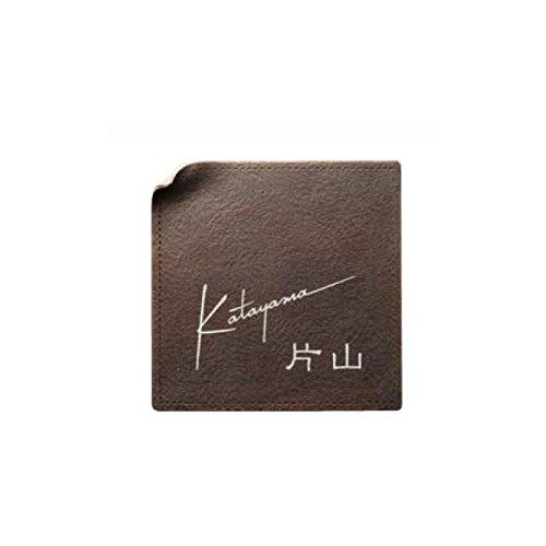 美濃クラフト 銅クラフト表札 CD-96 『表札 サイン 戸建』 B00AE17ODG 18100