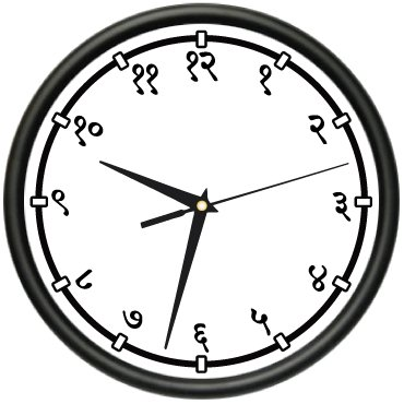 SANSKRIT Wall Clock hinduism buddhism india language