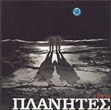 プラネテス O.S.T.2 CD