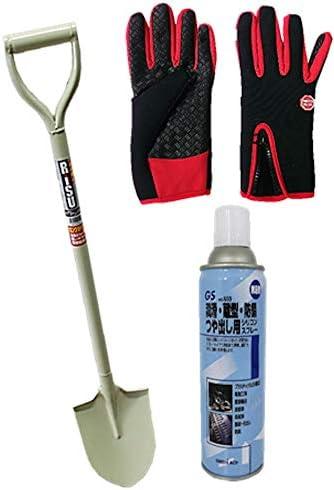パイプ柄園芸ショベル剣型(泥よけ、雪よけ、防サビ用スプレーセット)防寒手袋LL付き