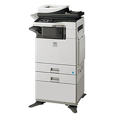 Sharp MX-C402SC Color Laser Multifunction Printer - A4, 40ppm, Print, Copy, Scan, Auto Duplex, Network, 2 Trays, Cabinet