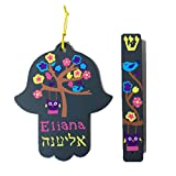 Personalized Hamsa Owl in Tree Blessing, Jewish Baby Naming Gift