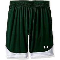 Under Armour Boys' Maquina Shorts