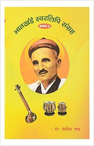Vishnu Narayan Bhatkhande - AbeBooks