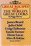 Great Recipes from the Worlds Great Cooks, Harvey Steinman, 0517084643