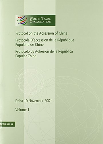Protocol on the Accession of the People