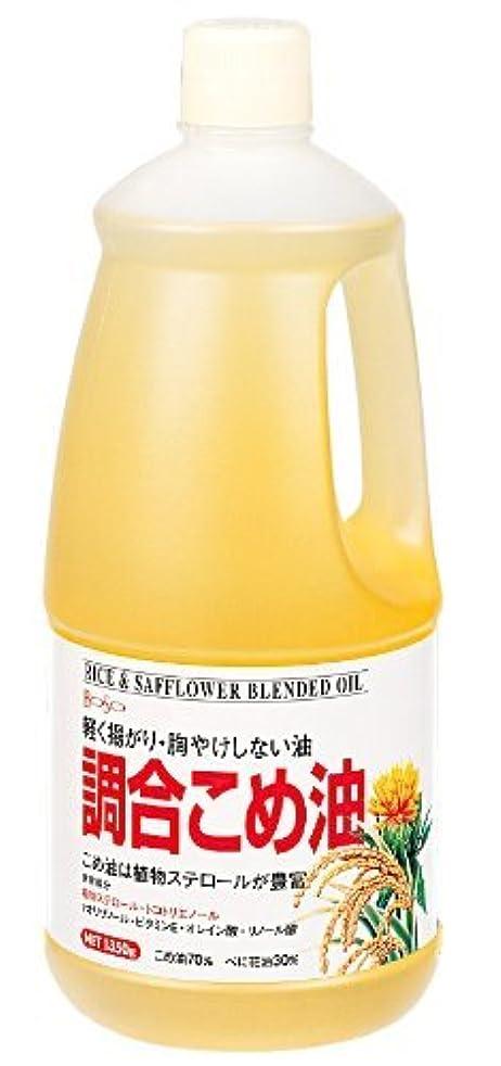 カイウス批評オーガニックココナッツ由来100% MCTオイル 170g 6本 (MCT OIL 100% PURE COCONUT SOURCE) 有機バージンココナッツオイル5%配合 中鎖脂肪酸油98%
