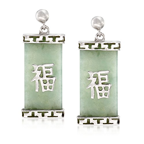 """Ross-Simons Green Jade""""Happy"""" Chinese Symbol Drop Earrings in Sterling Silver"""