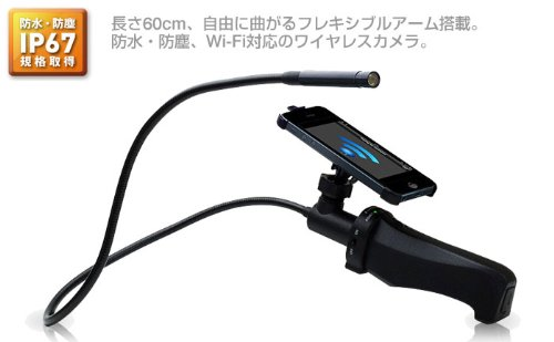 Advanced Waterproof and Dustproof PinHole Camera for iPhone5/iPhone4S/iPad/iPad Mini/iPod Touch