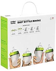 Comotomo Baby Bottle Bundle