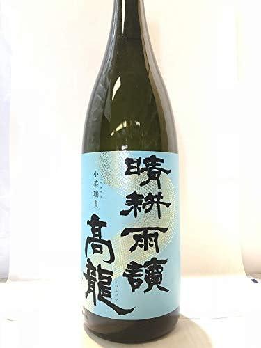 限定芋焼酎 晴耕雨読・高龍(たかおかみ)30度1800ml