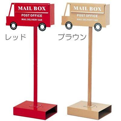 郵便ポスト 郵便受け スタンド型 鍵付き POST OFFICE レッド B00PAC39OW 15280