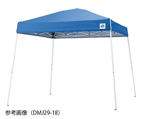イージーアップ7-2830-01テント(軽量タイプ)DMJ29-18 B07BD2VR8W