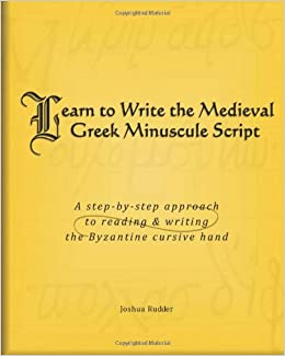 Learn to Write the Medieval Greek Minuscule Script: A step