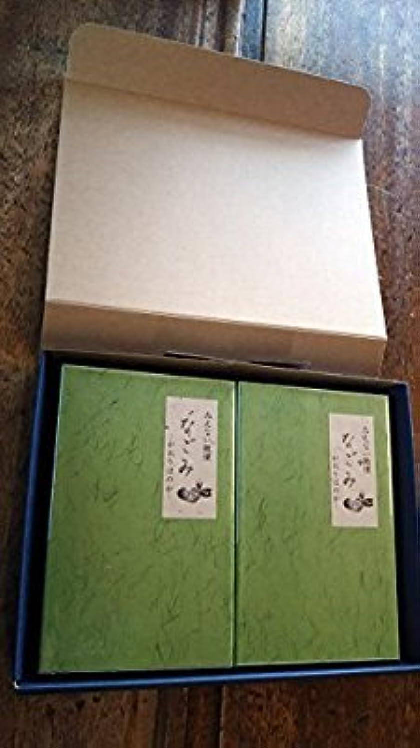 収穫引き渡す離れて淡路梅薫堂のお線香 なごみ 135g お線香贈答用 お供え物 (1セット(2箱))