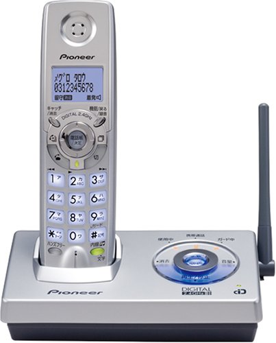 Pioneer デジタルコードレス電話機 親機のみ シルバー TF-FD1500-S B000O17BQQ  シルバー
