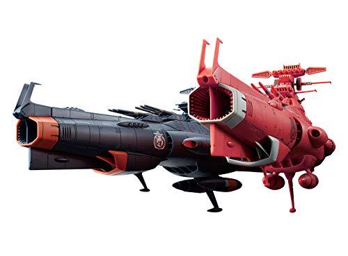 (Bandai Hobby Starblazers 1/1000 U.N.C.F. D-1 Mars Absolute Defense Line Set)