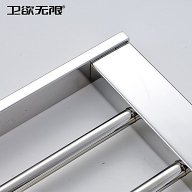MEI Contemporary Quadrate Stainless Steel Towel Rack