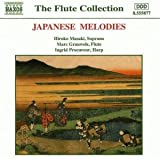 Japanese Melodies %2F Various