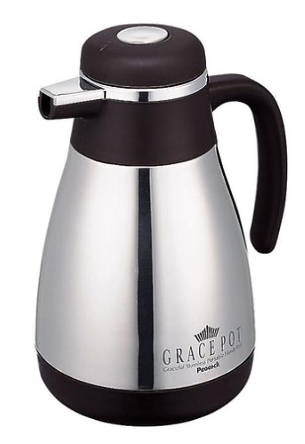 主人理容師お金iimono117 ペットボトル サーバー 500ml / クイックボイル ボトルサーバー 卓上サーバー オフィス 寝室 病室 給湯 給水 湯沸かし器 自動 急速 簡単 湯沸かし 湯わかし ホット コーヒー インスタントコーヒー