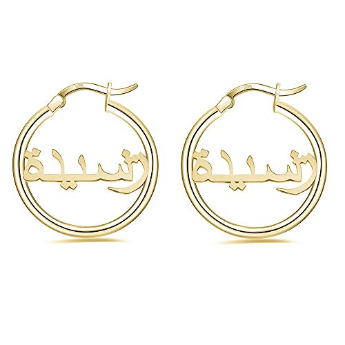 Personalized Arabic Name Hoop Earrings 925 Sterling Silver Custom Made with Any Name (Gold) (Personalized Arabic Rings)