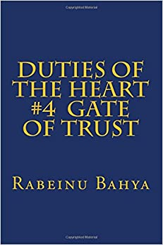 Duties of the Heart- Gate of Trust (with commentaries): by Rabeinu Bahya